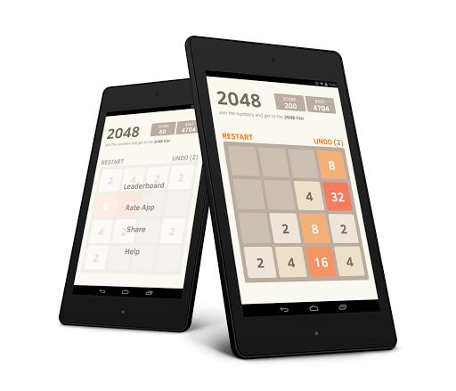 2048 Number puzzle game screenshot 8
