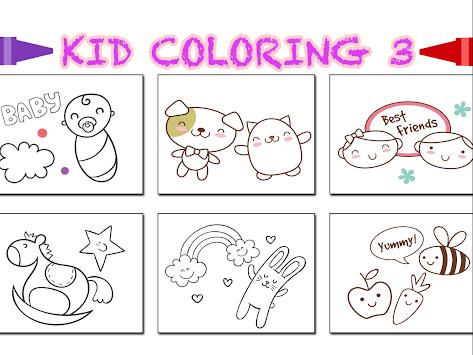 Kid Coloring 3 Apk Screenshot
