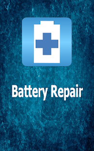 Battery Repair Faster prank - screenshot