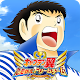 Captain Tsubasa ~ fight dream team -