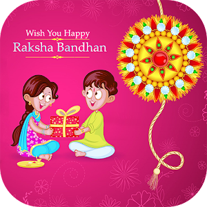 Rakhi Photo Frames 2017:Happy Rakshabandhan