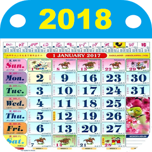 Malaysia Calendar - HD - Android Apps on Google Play