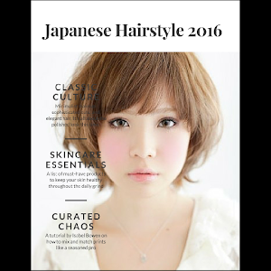 Japanese Hairstyle 2016