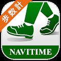 App さんぽやウォーキング記録で人気の散歩アプリ!毎日健康一万歩 ダイエット,運動,健康,生活,管理,ナビ APK for Kindle