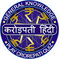 New KBC 2018 - GK Quiz Game