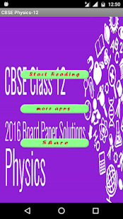 CBSE Physics-12 - screenshot