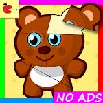 Puzzle For Kids Children PRO Icon