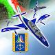 arrows tricolor flight sim