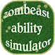 Zombeast Ability Simulator for Hearthstone