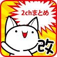 2chまと�.. file APK for Gaming PC/PS3/PS4 Smart TV