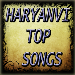 Haryanvi Top Songs