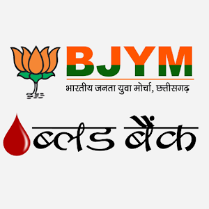 Download BJYM CG Blood Bank for PC