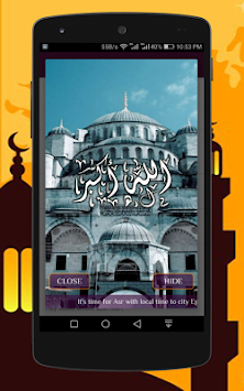 Azan Azkar APK screenshot thumbnail 4