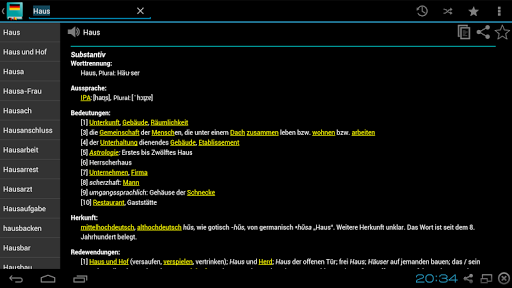 German Dictionary Offline screenshot 16