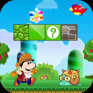 Cover art Jungle Boy of Mario