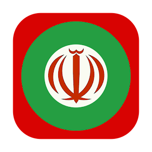Iran News for PC-Windows 7,8,10 and Mac