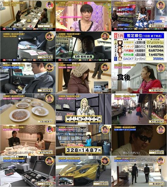 (TV-Variety)(720p) 指原莉乃 – 芸能界マネーダービー 1位とビリ 150703