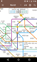 Screenshot of Korea, Seoul Metro Navi