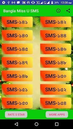 best miss u sms
