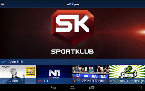 5 NetTV Plus App screenshot