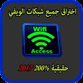 App WifiAccess WPS WPA WPA2 Prank APK for Kindle