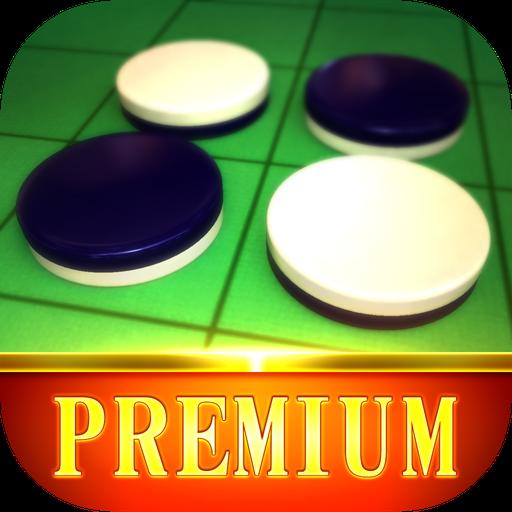 リバーシ プレミアム REVERSI PREMIUM (game)