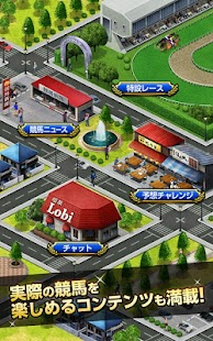 Game ダービーインパクト【無料競馬ゲーム・育成シミュレーション】 apk for kindle fire