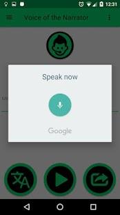 App Narrator's voice APK for Windows Phone