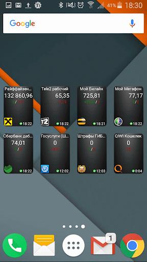 AnyBalance+ balance on screen - screenshot