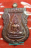 เหรียญพระพุทธชินราชไตรมาส ๕๕ ทองแดงรมดำ หลวงพ่อสาคร ปลุกเสก สวยๆพร้อมกล่อง