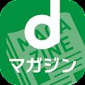 dマガジン-初回31日間無料 APK for Bluestacks