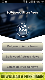 Bollywood News - screenshot