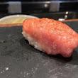鮨一 Sushi Ichi