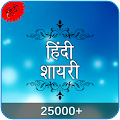 App 25000+ hindi picture shayari APK for Kindle