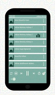 Listen to adhan sounds (athan)