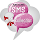 Awesome SMS Collection