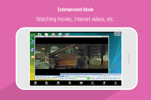 Screenshot of CrazyRemote Pro