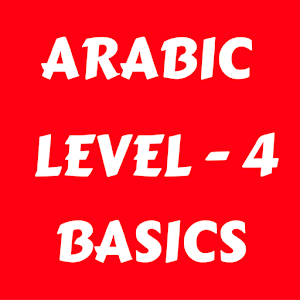 Learn Arabic Language Basics 4