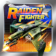 Galaxy Raiden Fighter - Squadron Galactic War