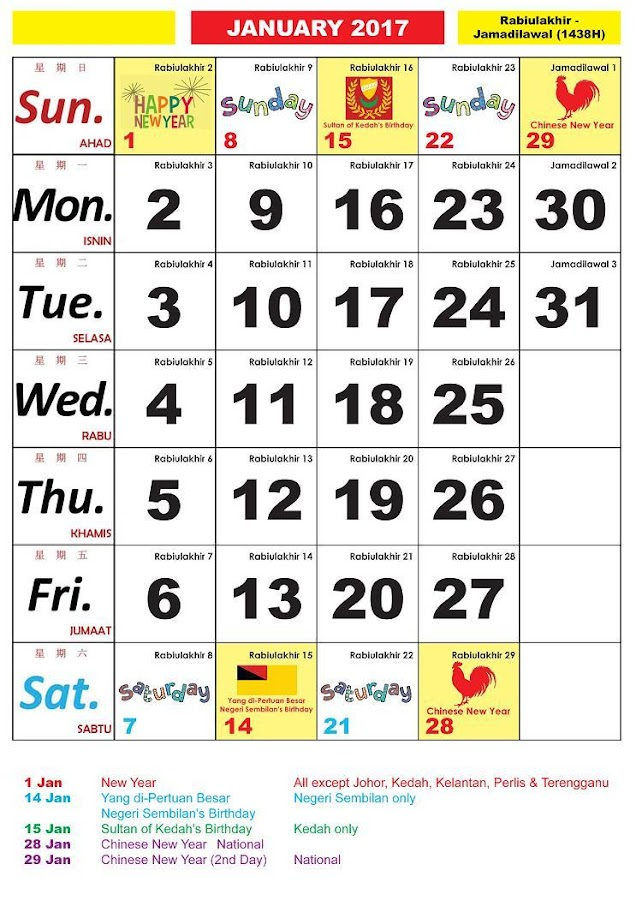 Calendar Malaysia 2017 - Android Apps on Google Play