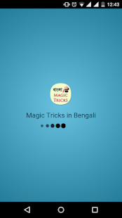 Magic Tricks in Bengali