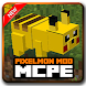 Pixelmon Mod for Minecraft