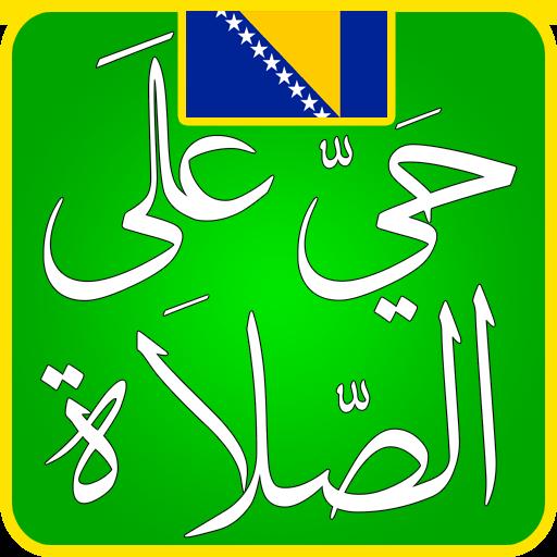 Android aplikacija ﺃﻭﻗﺎﺕ اﻟﺼﻼﺓ ﻓﻲ البوسنة والهرسك na Android Srbija