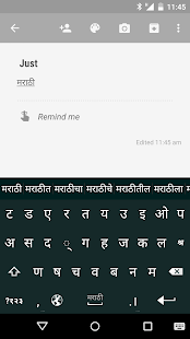 Just Marathi Keyboard APK for Bluestacks