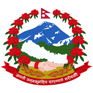Download MDIS Nepal For PC Windows and Mac