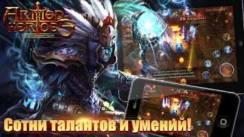 Screenshot of Armed Heroes:Вооруженные герои