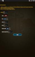 Screenshot of ToS Screen Lock