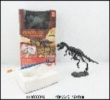 """Игровой набор серии """"Юный Археолог"""", 501B-1"""
