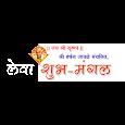 LevaShubh Mangal