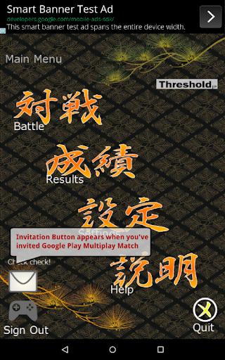 Hanafuda KOI KOI - screenshot